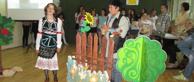 Прослава Дана школе – наш 46-ти рођендан