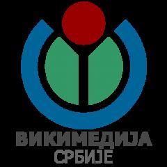 VMRS Logo