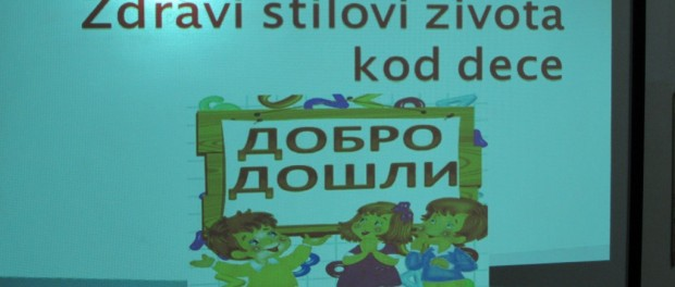 """""""Здрави стилови живота"""" – предавање стручњака Здравственог центра за ученике школе"""