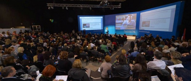 Сајам – Нове технологије у образовању