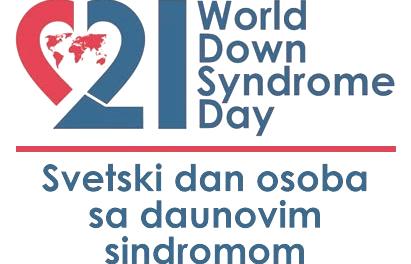 Светски дан особа са дауновим синдромом