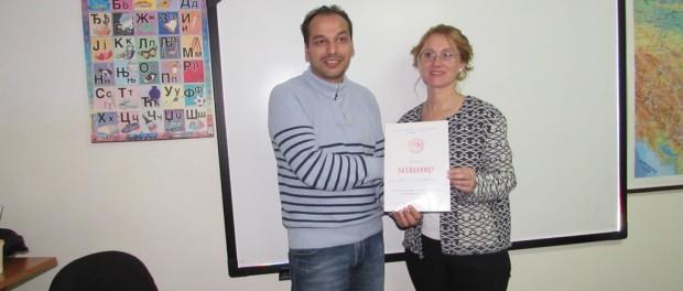 Школа Видовдан добила програм Mozabook – донацијом Удружења Културни центар Садака