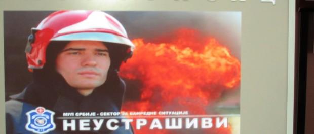 Ватрогасци неустрашиви уче нас о пожару